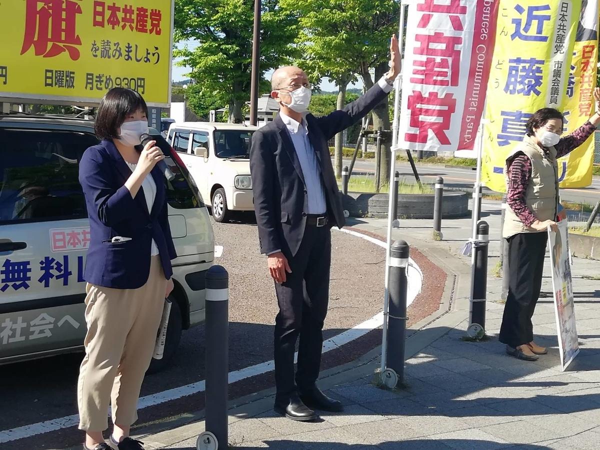f:id:oohashisaori:20200529132017j:plain
