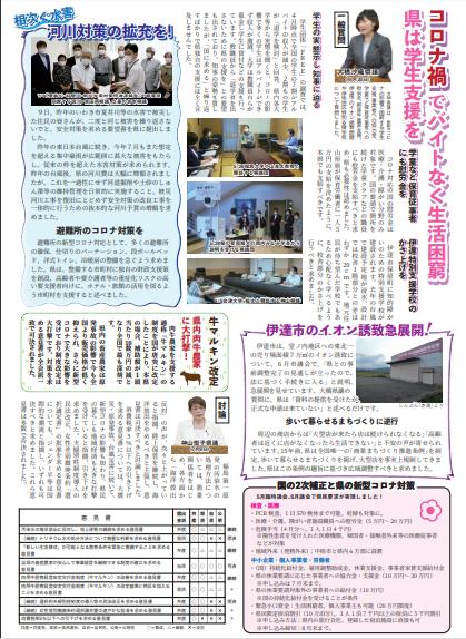 f:id:oohashisaori:20200714161525p:plain