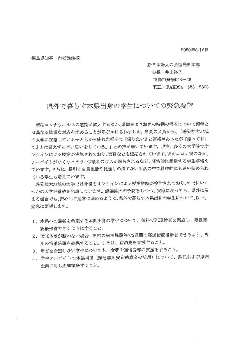 f:id:oohashisaori:20200806170316j:plain