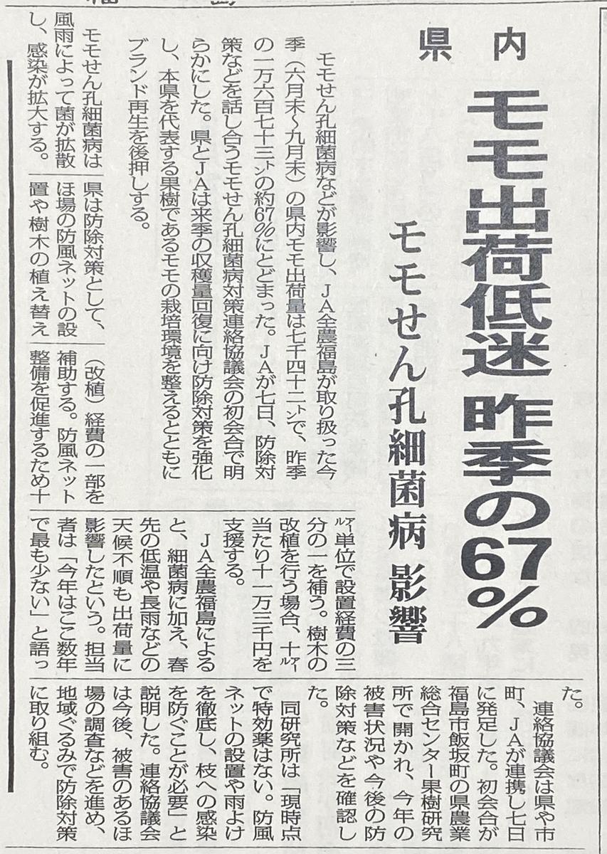 f:id:oohashisaori:20201008180520j:plain