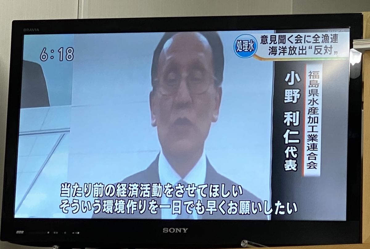 f:id:oohashisaori:20201008182530j:plain