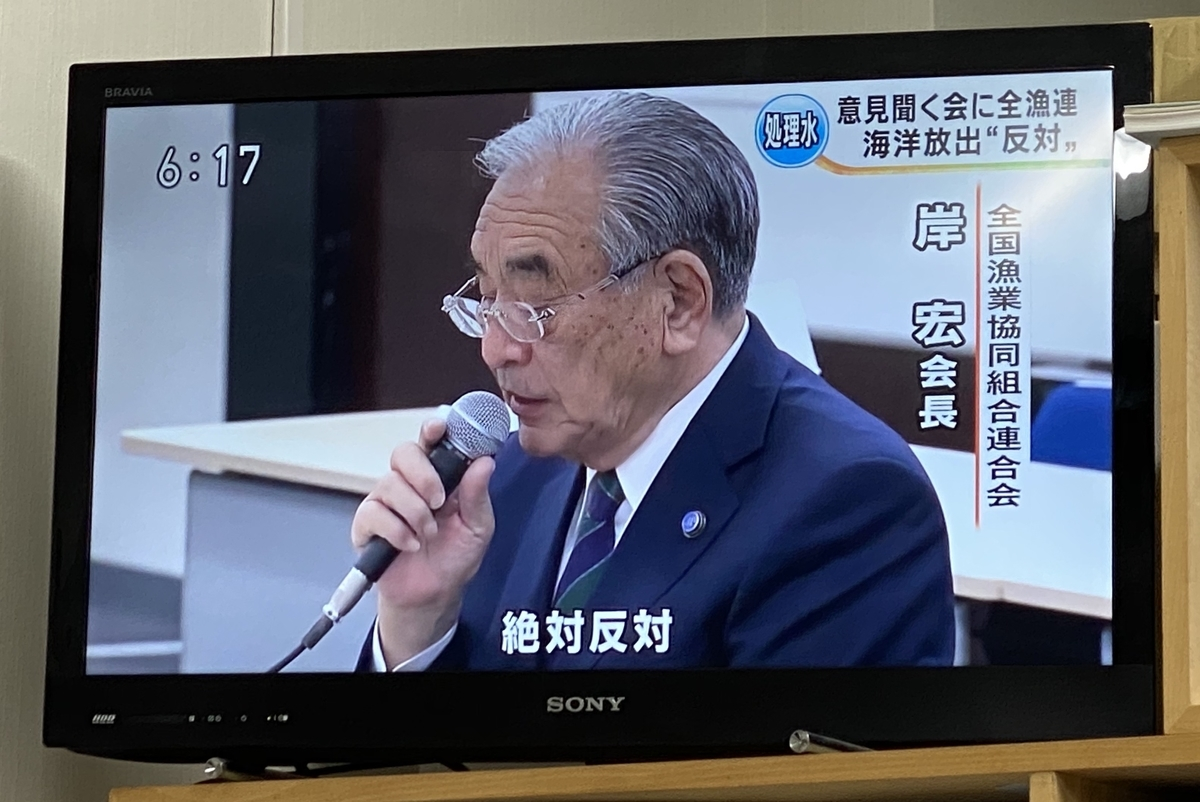 f:id:oohashisaori:20201008182544j:plain
