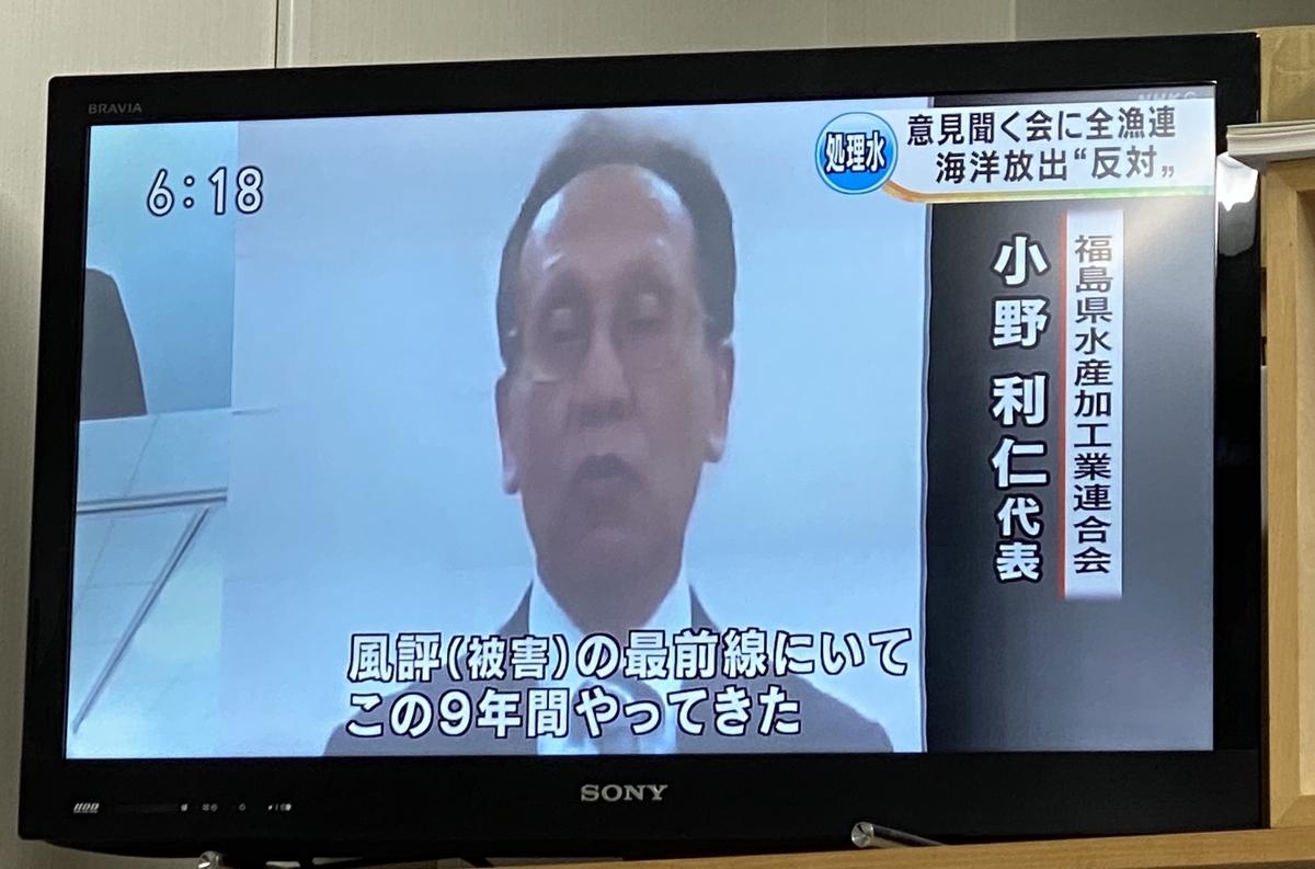 f:id:oohashisaori:20201008182550j:plain
