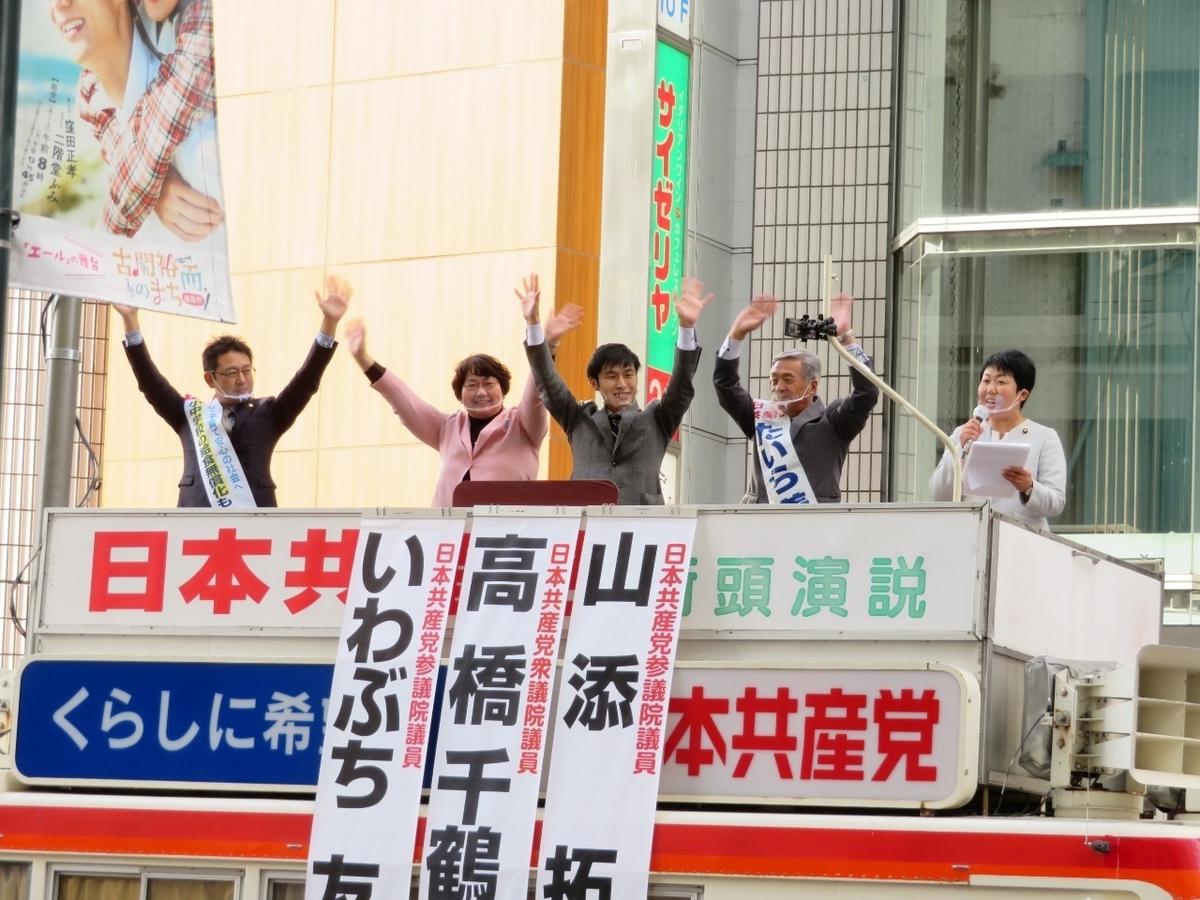 f:id:oohashisaori:20201030134951j:plain