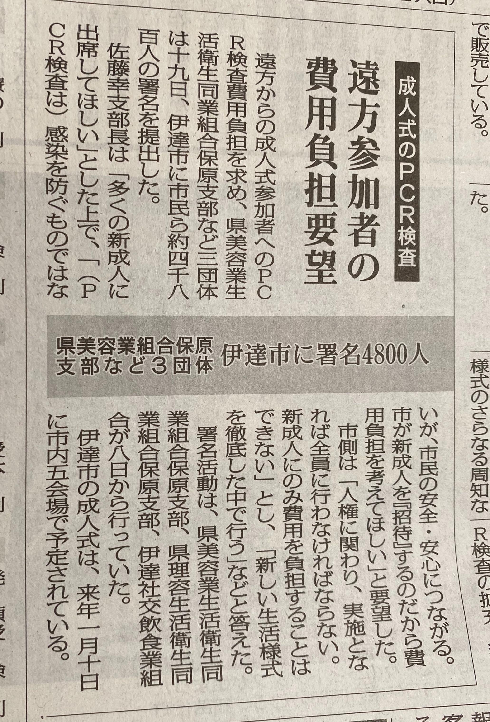 f:id:oohashisaori:20201031082440j:image