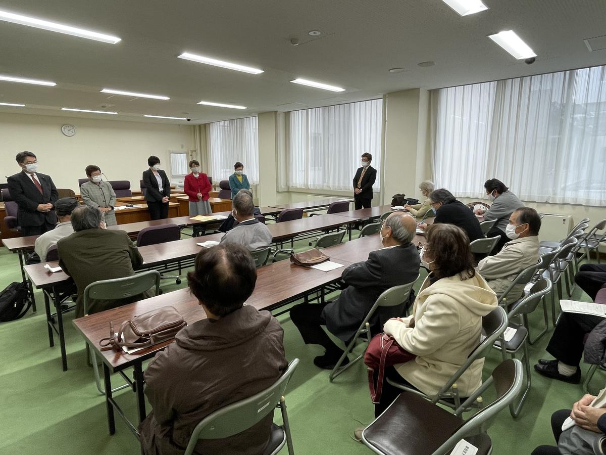 f:id:oohashisaori:20201208151748j:plain