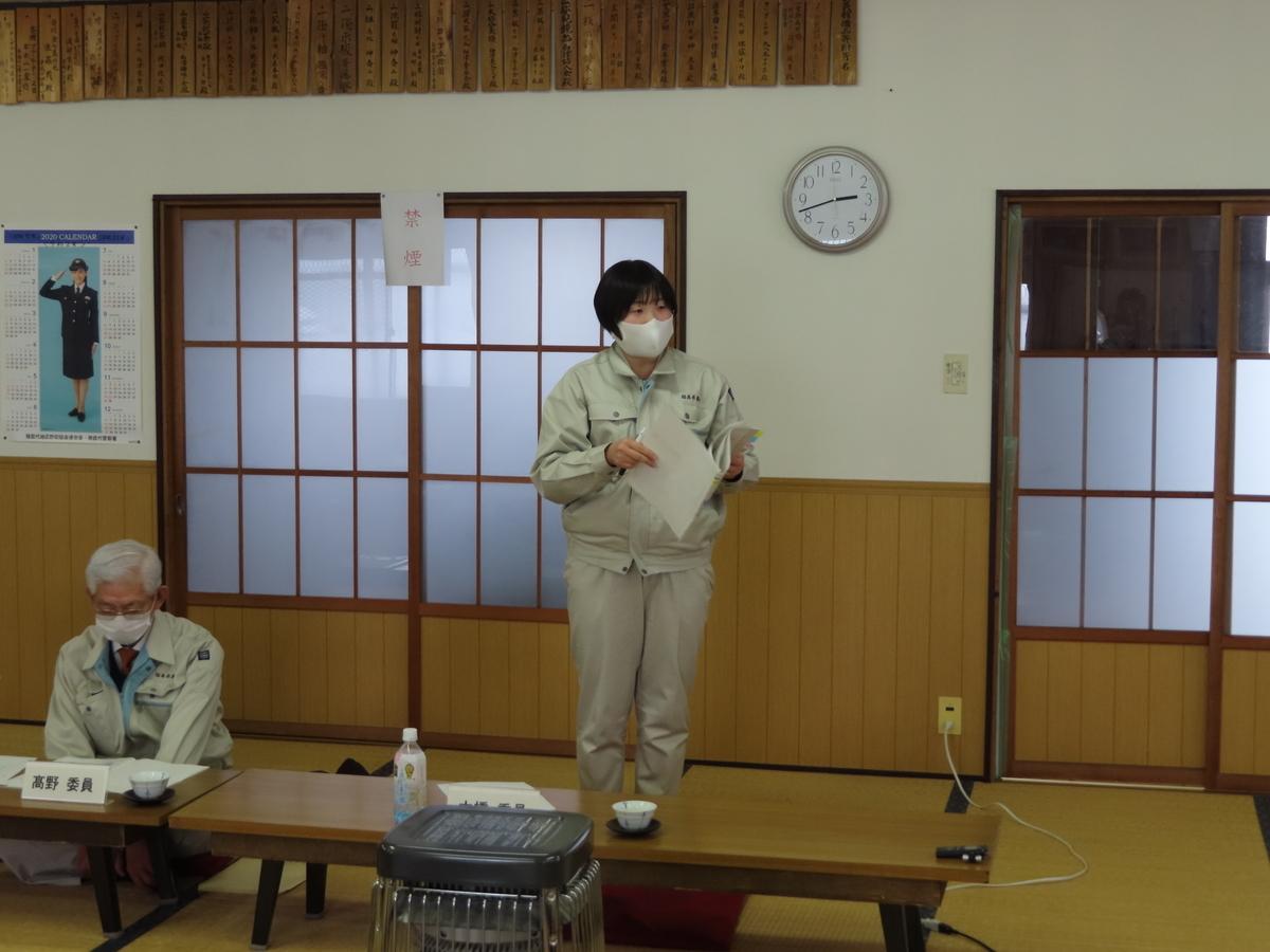 f:id:oohashisaori:20201215183348j:plain