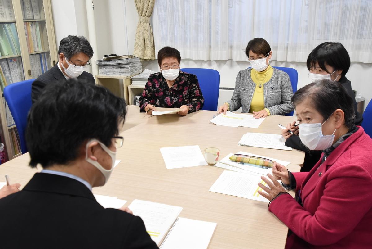 f:id:oohashisaori:20201217105806j:plain
