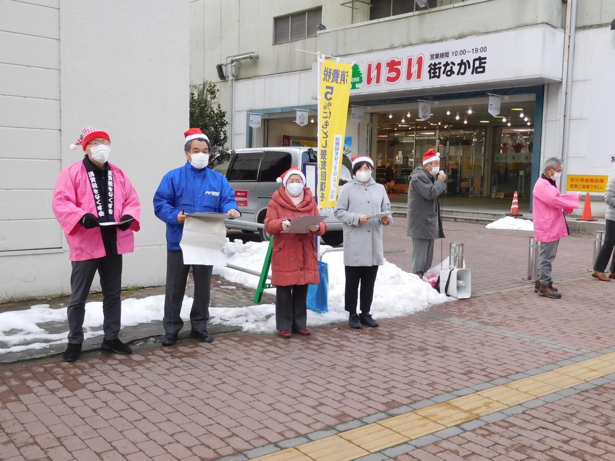 f:id:oohashisaori:20201224165133j:plain