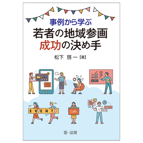 f:id:oohashisaori:20210113163826j:plain