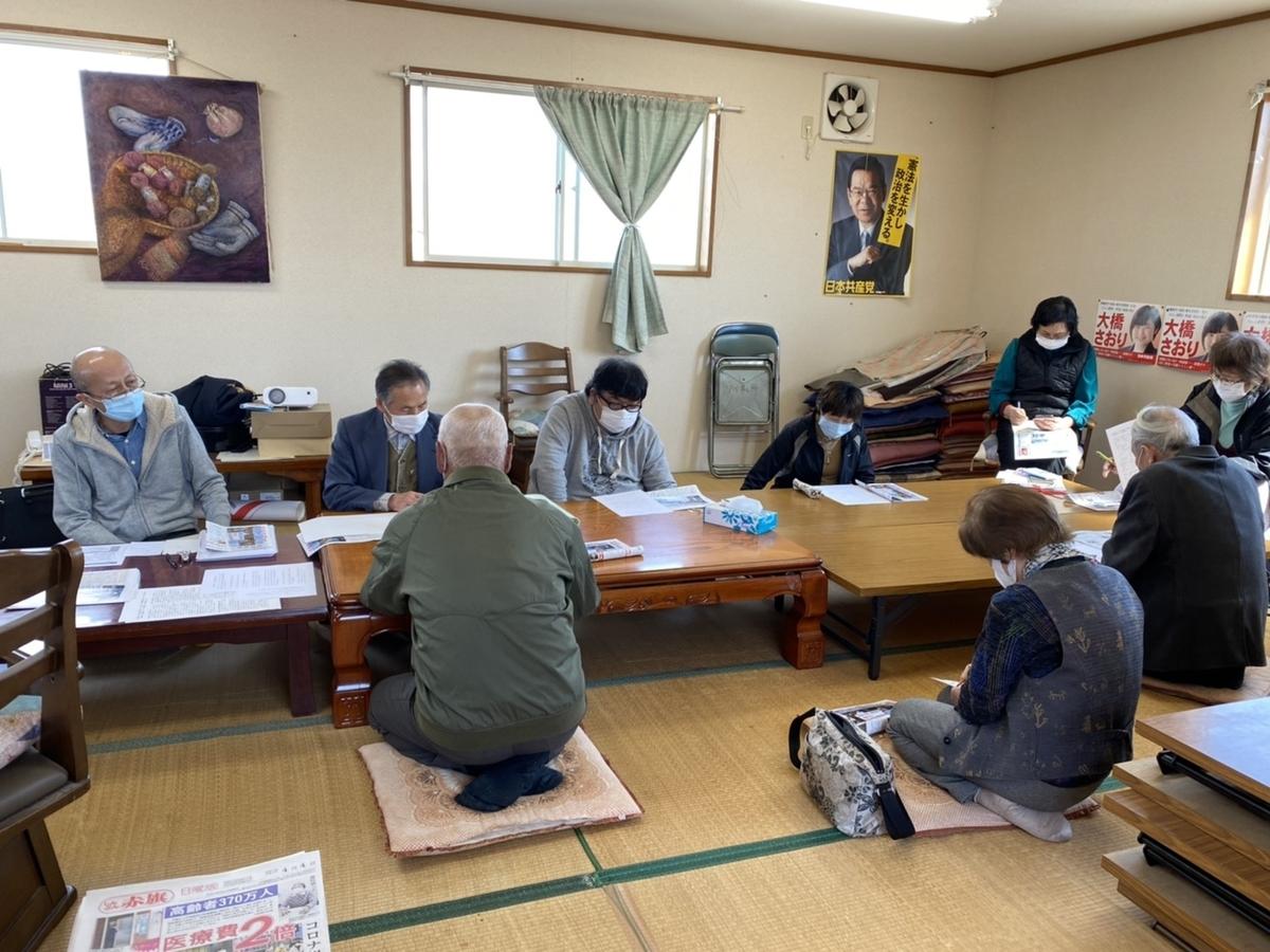 f:id:oohashisaori:20210412143208j:plain