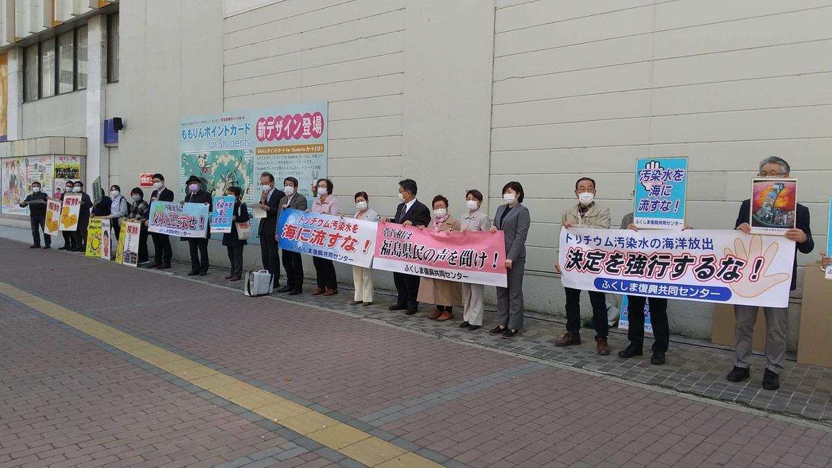 f:id:oohashisaori:20210413141807j:plain