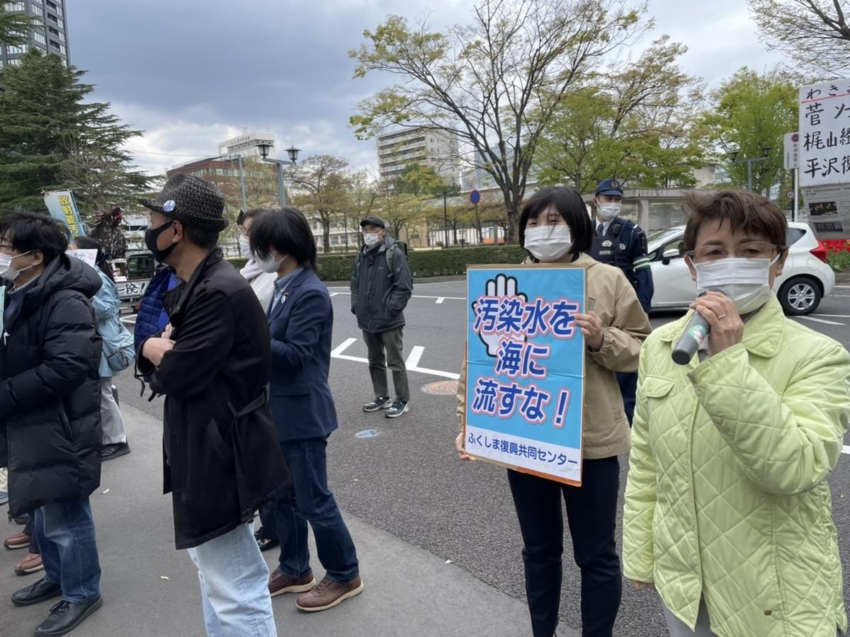 f:id:oohashisaori:20210413142921j:plain
