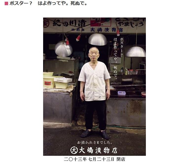 f:id:ooigawa-bitter-sweet:20140625204648j:plain