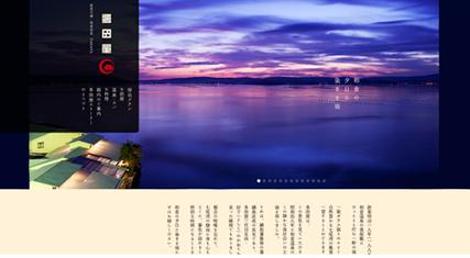 f:id:ooigawa-bitter-sweet:20141224194717j:plain