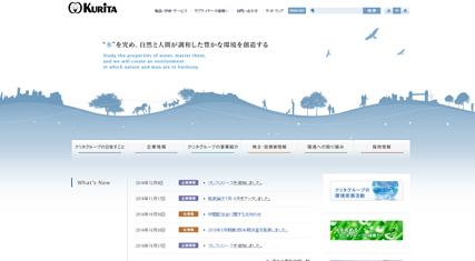 f:id:ooigawa-bitter-sweet:20141224202532j:plain