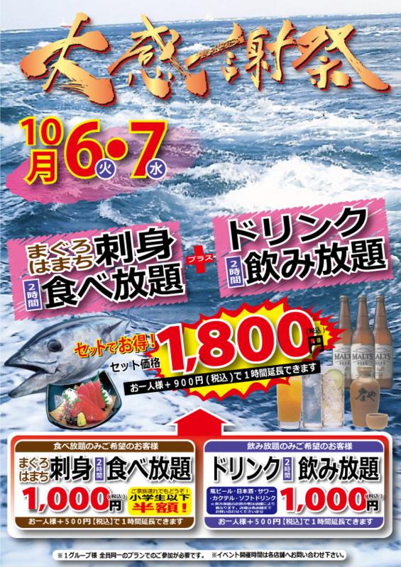 f:id:ooigawa-bitter-sweet:20150122232458j:plain