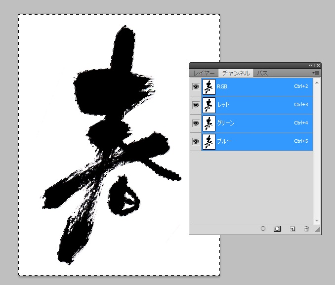 f:id:ooigawa-bitter-sweet:20150124022558j:plain