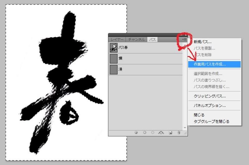 f:id:ooigawa-bitter-sweet:20150124032345j:plain