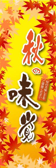 f:id:ooigawa-bitter-sweet:20150203023839j:plain