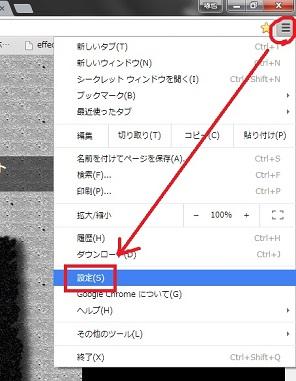 f:id:ooigawa-bitter-sweet:20150216185155j:plain