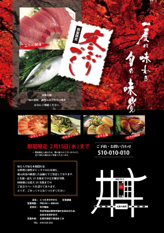 f:id:ooigawa-bitter-sweet:20150225164022j:plain
