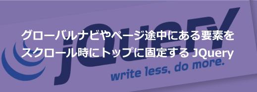f:id:ooigawa-bitter-sweet:20150322135127j:plain