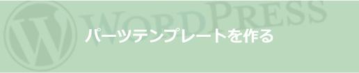 f:id:ooigawa-bitter-sweet:20150322160314j:plain