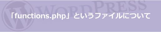 f:id:ooigawa-bitter-sweet:20150322173832j:plain