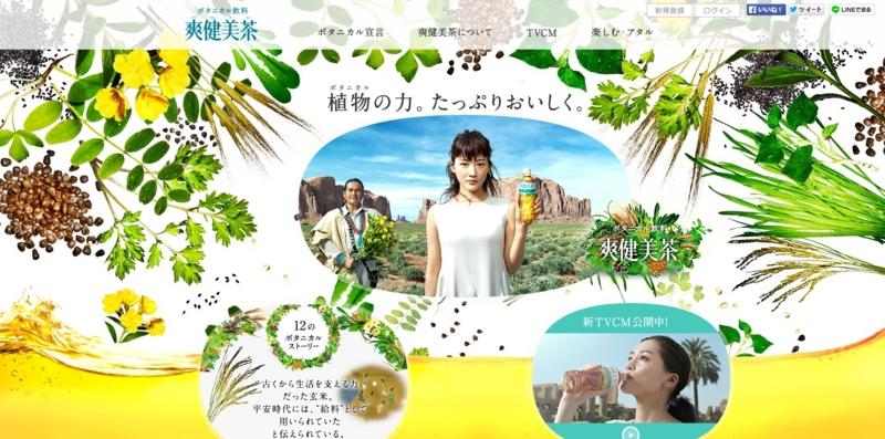 f:id:ooigawa-bitter-sweet:20150404205008j:plain