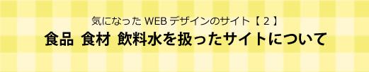 f:id:ooigawa-bitter-sweet:20150406232445j:plain