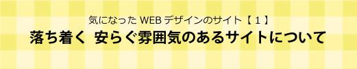 f:id:ooigawa-bitter-sweet:20150406234209j:plain
