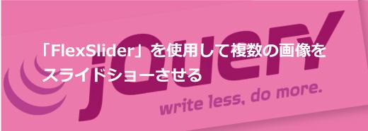 f:id:ooigawa-bitter-sweet:20150407021512j:plain