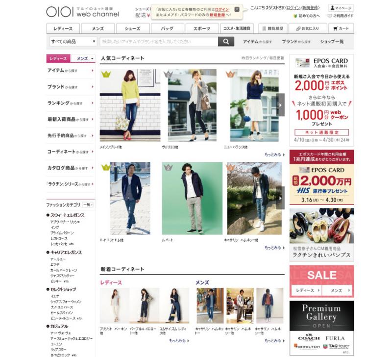 f:id:ooigawa-bitter-sweet:20150417192639j:plain