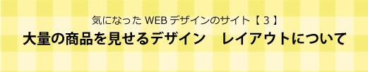 f:id:ooigawa-bitter-sweet:20150417194741j:plain
