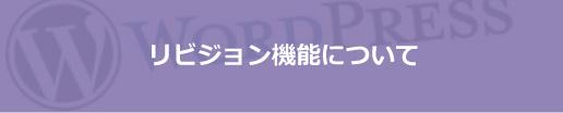 f:id:ooigawa-bitter-sweet:20150512025242j:plain