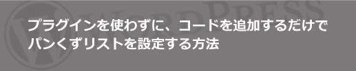 f:id:ooigawa-bitter-sweet:20150523101927j:plain