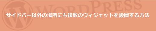 f:id:ooigawa-bitter-sweet:20150607161831j:plain