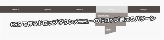 f:id:ooigawa-bitter-sweet:20150812003615j:plain