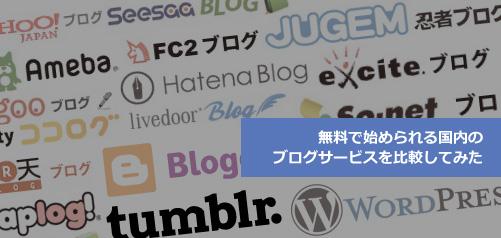 f:id:ooigawa-bitter-sweet:20151016005729j:plain