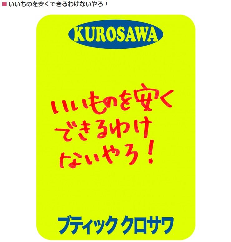 f:id:ooigawa-bitter-sweet:20160319130435j:plain