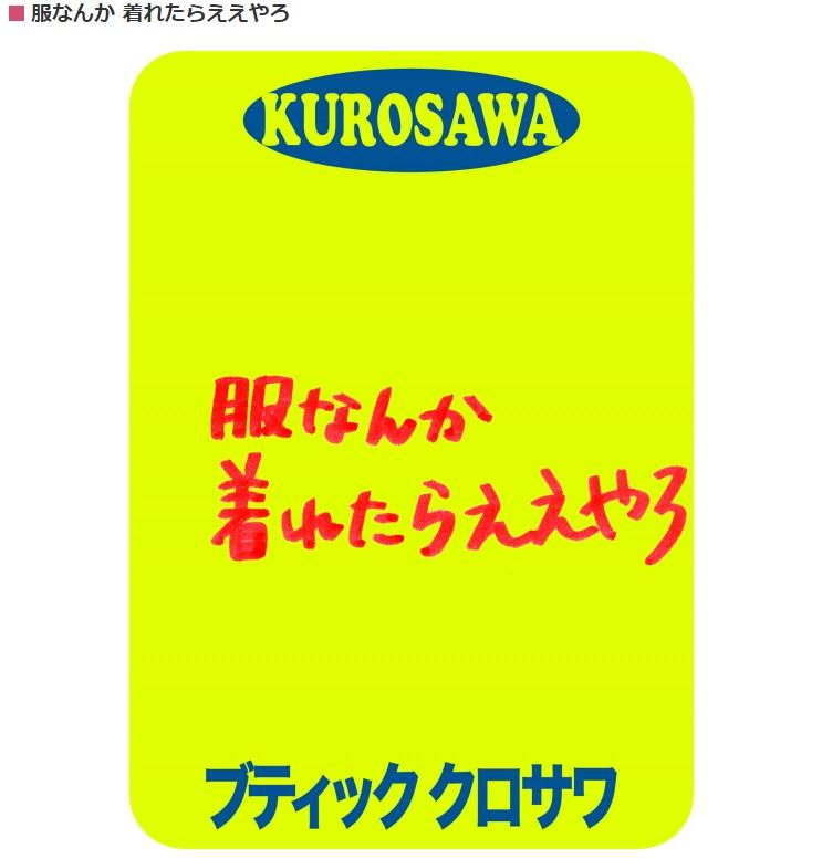 f:id:ooigawa-bitter-sweet:20160319130440j:plain