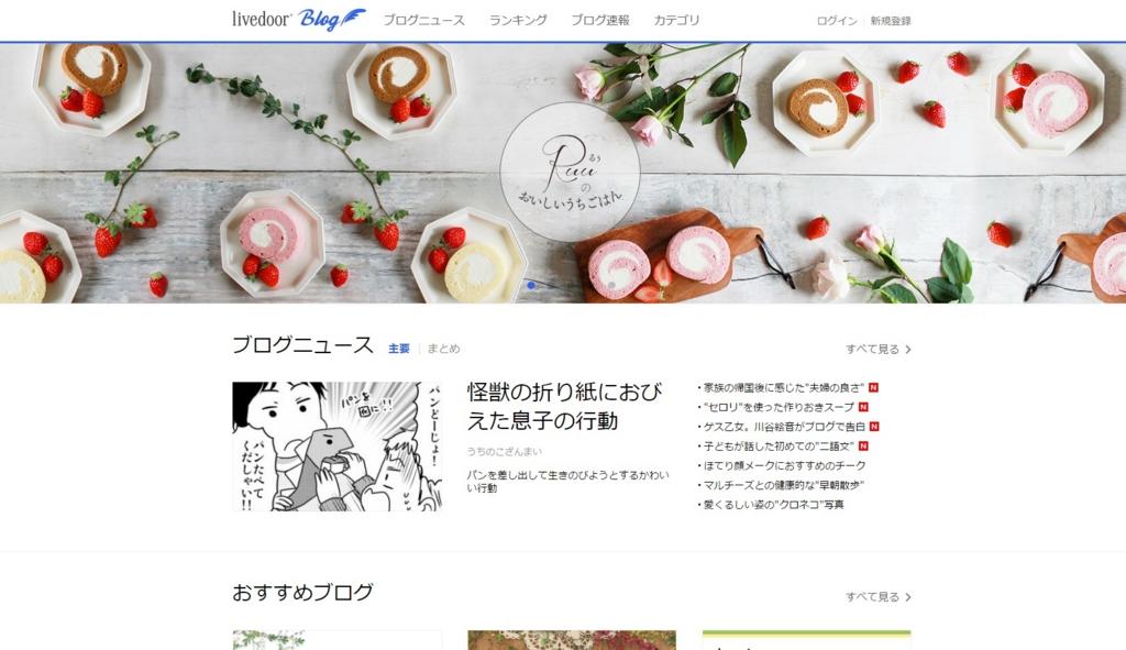 f:id:ooigawa-bitter-sweet:20160514165548j:plain