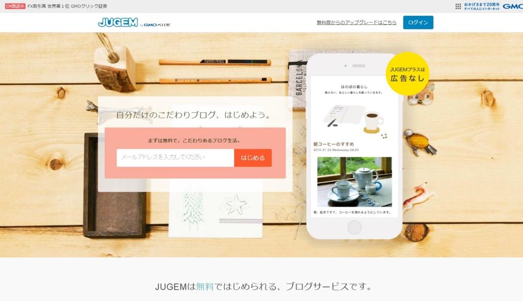f:id:ooigawa-bitter-sweet:20160514213132j:plain