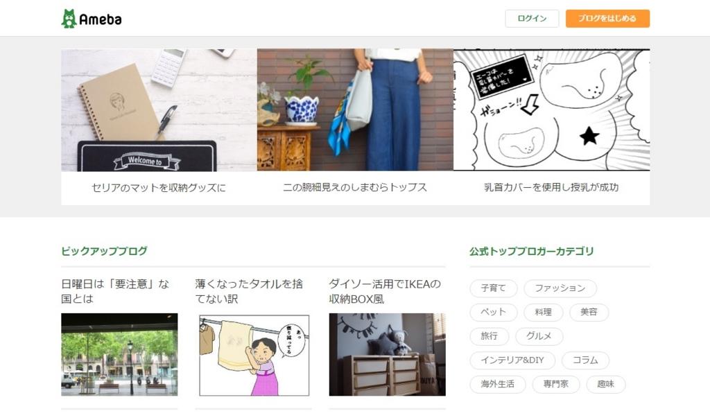 f:id:ooigawa-bitter-sweet:20160528164409j:plain