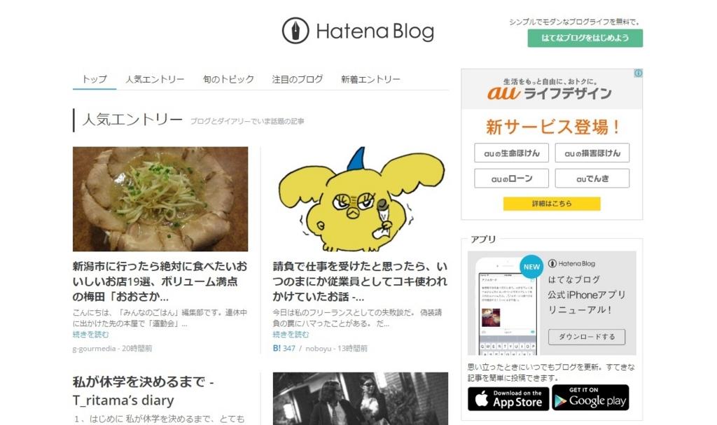 f:id:ooigawa-bitter-sweet:20160528170739j:plain