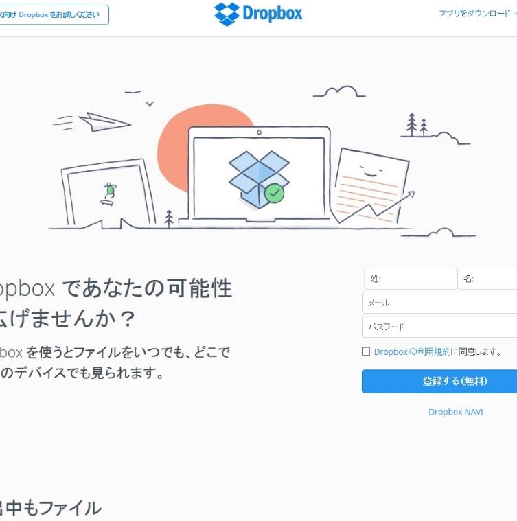f:id:ooigawa-bitter-sweet:20170726182726j:plain