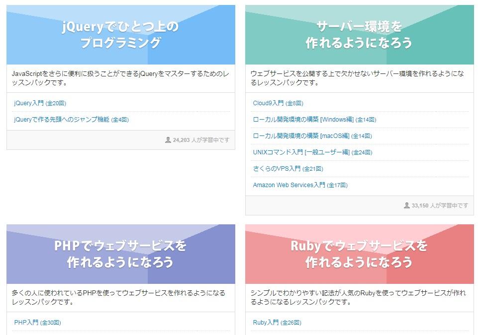 f:id:ooigawa-bitter-sweet:20170907195446j:plain