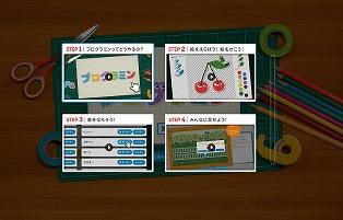 f:id:ooigawa-bitter-sweet:20170908012239j:plain