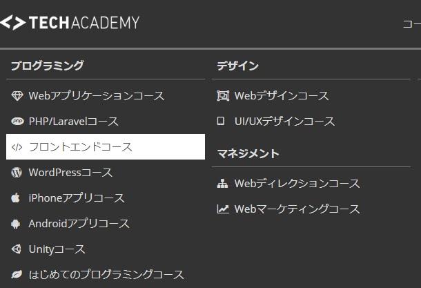f:id:ooigawa-bitter-sweet:20170908183338j:plain